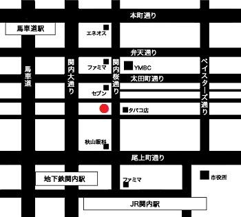 大槌の宝物展 横浜