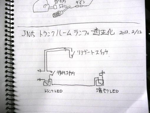 P1140696.jpg