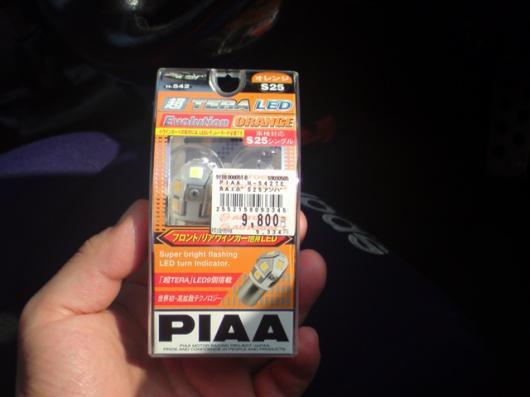 PIAA LEDウインカー