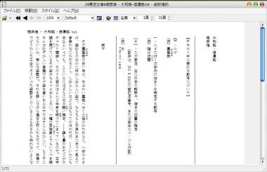 kamikaya02.jpg