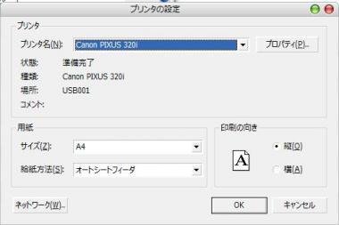 kamikaya03.jpg