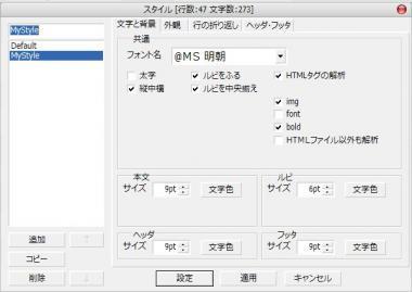 kamikaya11.jpg