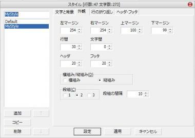 kamikaya12.jpg