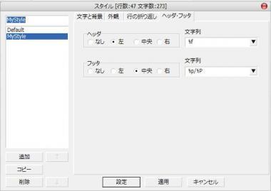 kamikaya14.jpg