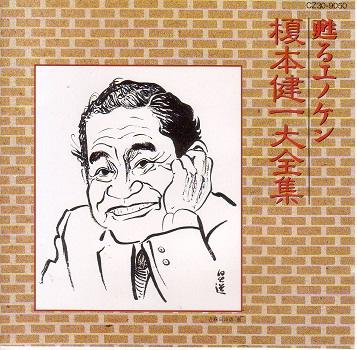 enoken1_20100426182038.jpg