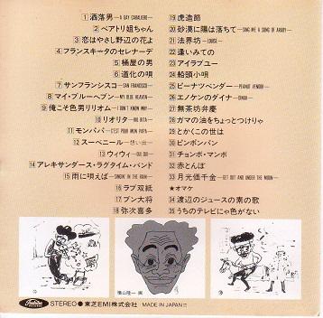 enoken2_20100426182038.jpg