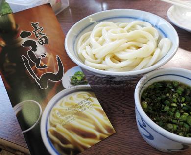 kagawa001-09-2013.jpg