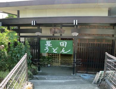 kagawa002-09-2013.jpg