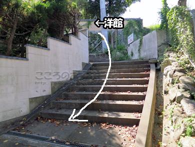 kagawa003-09-2013.jpg