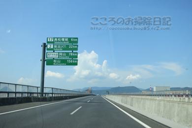 kagawa019-09-2013.jpg