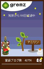 anilin_2.jpg