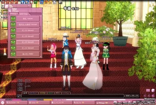 mabinogi_2010_04_17_037_convert_20100610113757[1]