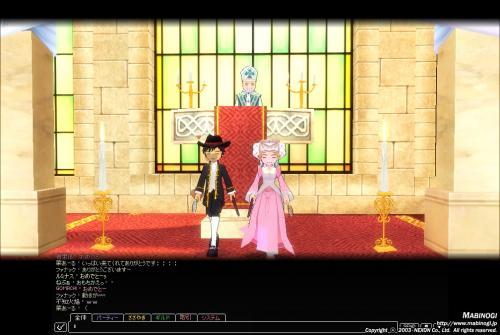 mabinogi_2010_05_22_003_convert_20100610120304[1]