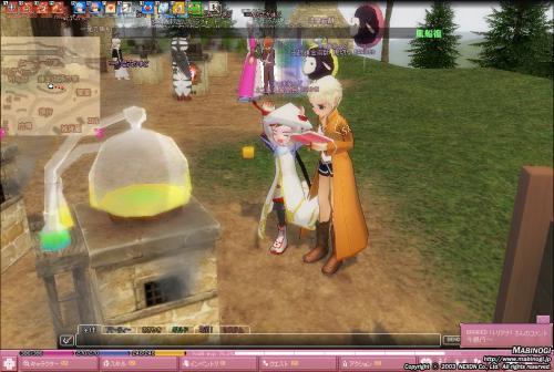 mabinogi_2010_05_01_004_convert_20100610134823[1]