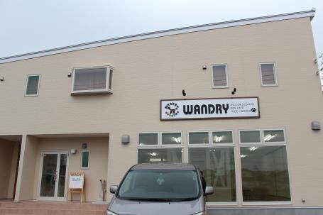 WANDRY