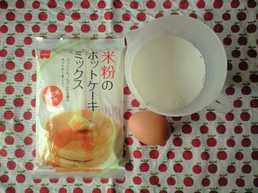 米粉ホットケーキ.1
