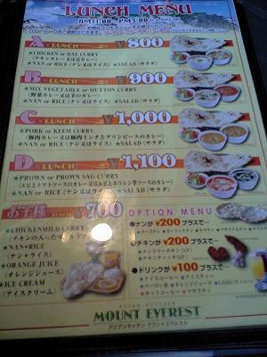 s100114CA3A0004.jpg