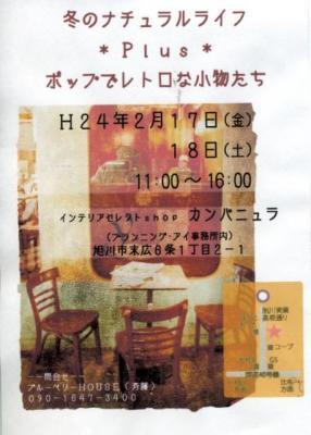 繧ォ繝シ繝・53_convert_20120202151734