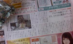 P2013_0215_080353.jpg