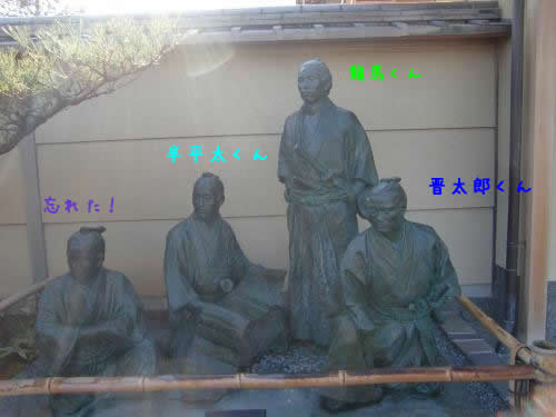 030_convert_20101123035603 1