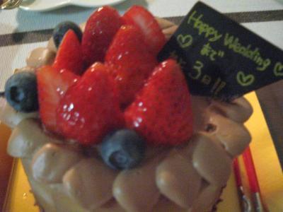 countdown cake