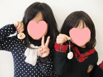 蟋牙ヲケ_convert_20120122204128