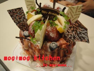 DSC00600_convert_20110309233855.jpg