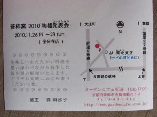 IMG_0841blog.jpg