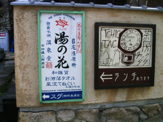 PIC_2905blog.jpg