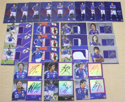 09-10-daihyou.jpg