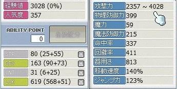 Maple100227_173010.jpg