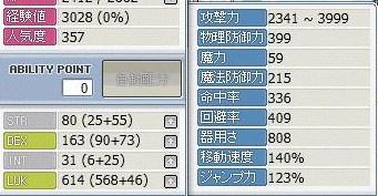 Maple100227_173014.jpg