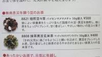 2009_11_27_4.jpg