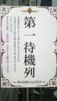 2010_04_28_4.jpg