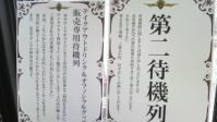 2010_04_28_7.jpg