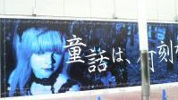 2010_06_13_24.jpg