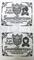 2010_06_21_4.jpg