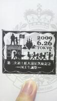 2010_06_23_4.jpg