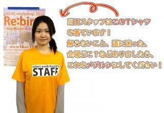 staff_convert_20101015152801.jpg