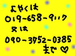 snap_comboism_20114202037.jpg