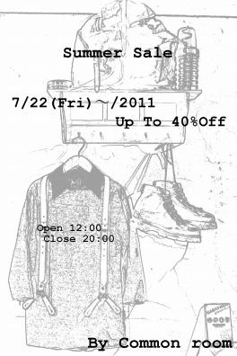 CSC_0304.jpg