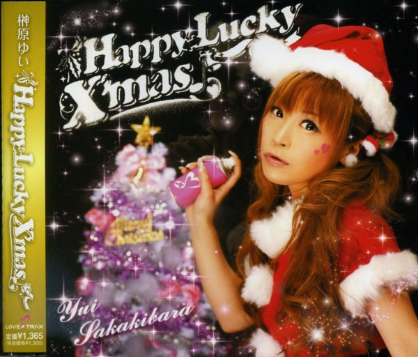 Happy Lucky X'mas♪