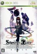 Steins; Gate(シュタインズ・ゲート)(初回限定版)