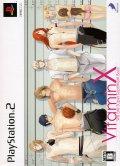 VitaminX (限定版)