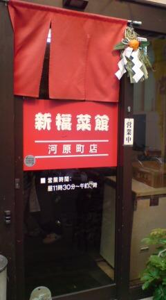 20100103132803.jpg
