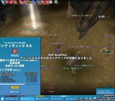 mabinogi_2009_12_25_004.jpg