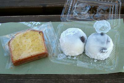 恵比寿屋--豆大福/ゆずのパウンドケーキ。