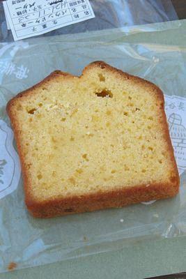 恵比寿屋--ゆずのパウンドケーキ。