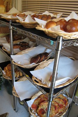 ジャックと豆の木--コーヒーデニッシュ/りんごとキャラメル。