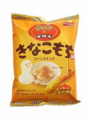 ジャパン フリトレー--チロル きなこもち味。